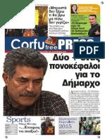 Corfu Free Press - issue 19 (15-2-2015)