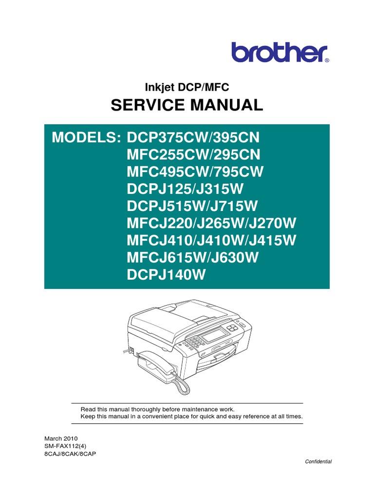 mfc j615w dcp 195c service manual secure digital usb flash drive