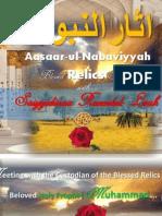 The Blessed Relics-Aasaar-ul-Nabaviyyah-
