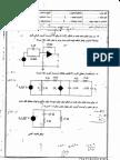 نمونه سوالات مدار الکتریکی 1