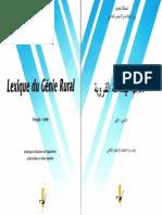 Lexique du Génie Rural (Fr-Ar).pdf