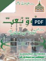 ZAUQ E NAAT by Allama Hasan Raza Khan
