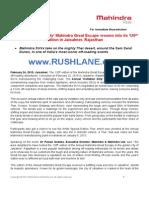 2015 Annual Mahindra Great Escape - Press Release
