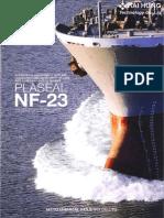 Catalogue Plaseal UF-23