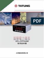 PM212