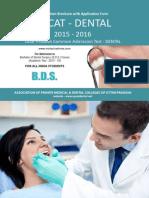 UPCAT Dental 2015-16 Brochure