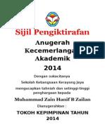 tokoh sijil