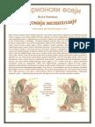 Bela Hamvas - Anatomija melanholije.pdf