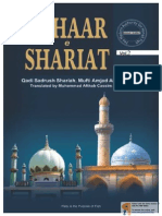 Bahare Shariat 2 by Sadrush Sharia