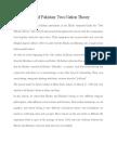 hosc-the ideology of pakistan feb 16 2015