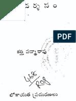 BouddaDarsanam.pdf