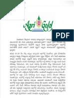 Agri Gold Controversy.pdf