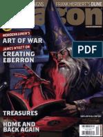 Accessory - Dragon Magazine #325