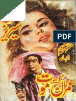 Imran Ki Maut by Mazhar Kaleem