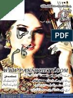 Sachi Kahaniyan Digest February 2015 .1
