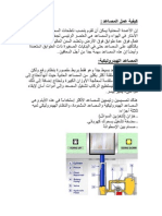 95 File 51903