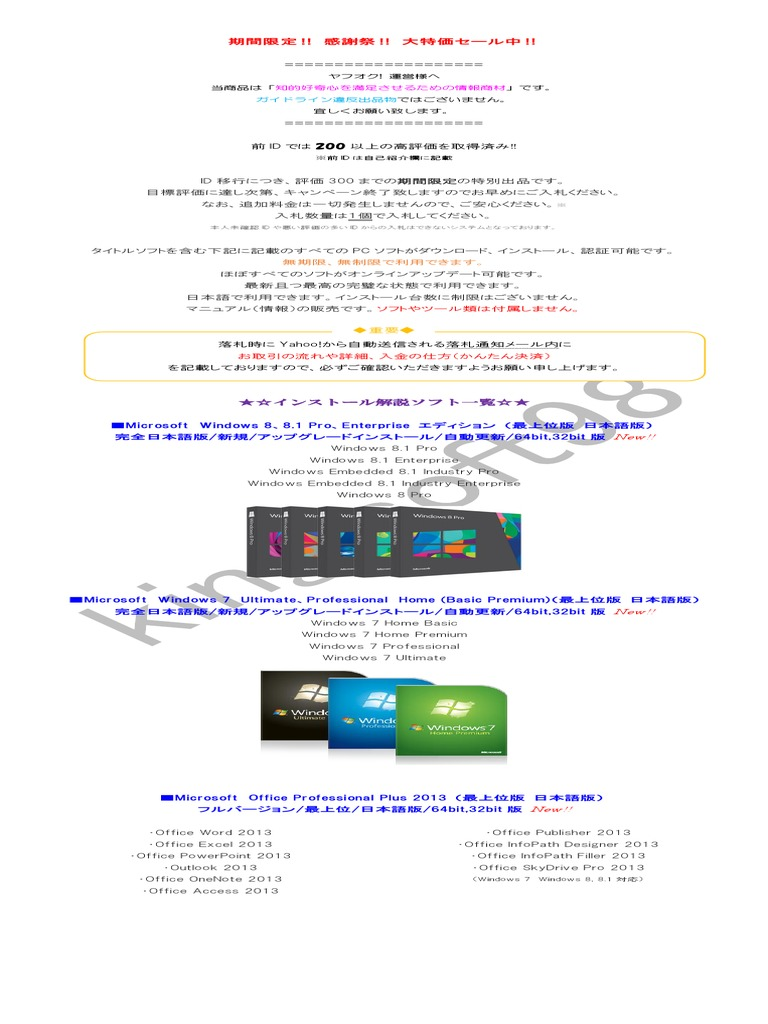 ie7 xp 日本 語 ダウンロード