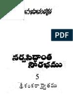 sarvasidhamthash022953mbp.pdf
