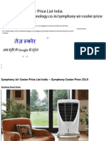 Symphony Cooler Price India - Symphony Air Cooler Price List.pdf