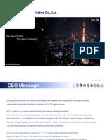 IEC_Company Profile (1)