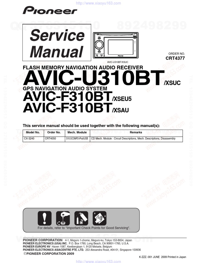avic u310bt electrical connector laser rh scribd com pioneer avic u310bt user manual AVIC-U310BT Audio