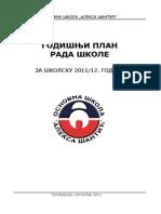 O.S.Aleksa Santic - Plan Rada