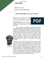 episkopi_nisa-libre.pdf