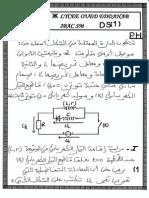 101243122-DS-2-2BAC-SC-MATH