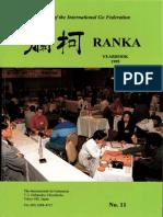 Ranka Yearbook 1995 Med