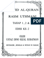 Tajwid Al-quran Rasm Uthmani Tahap1,2,&3 , Edisi Ke-2 , Oleh Ustaz Dino Rizal Suratman, Sistematik, Ringkas & Mudah Difahami