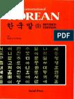 Modern Conversational Korean