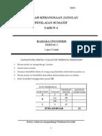 englishlanguage-year4paperii-140518112121-phpapp02.doc