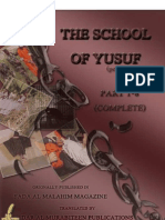 The School of Yusuf