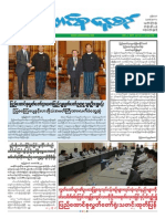 Union Daily_28-2-2015 (New_Final).pdf