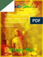 Vedanta Sandesh - Mar 2015