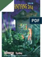 Bhanjyang Book 2071-2