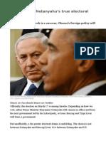 3 Netanyahu s True Electoral Rival