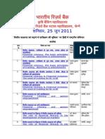 10th Seminar Articles