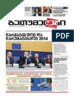 gaz 48#567 2014.pdf