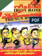The Sun Rays Vol 1 No 4.pdf