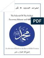 Salawat of the Awliya for every Ailment and Affliction
