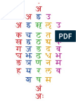 Sanskrit Alphabet Boards - PRESS p2