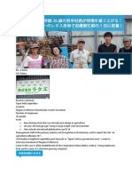 Ask Shin 1.pdf
