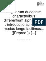 Postel Guillaume_Linguarum Duodecim Characteribus Differentium Alphabetum Introductio, 1538.God.-str 64 Glagoljički Alfabet