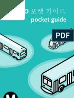 LA Metro - pocket guide korean