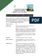 Advt 6-2014