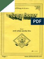 Waheguru Simran by bhai randhir singh