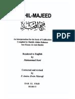 Fathul-Majeed