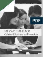 CHINOIS METHODE ECRITURE ET  EXERCICES.pdf