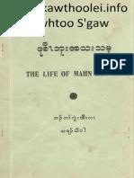 Mahn Saw Bu and Dalta Karen History.pdf